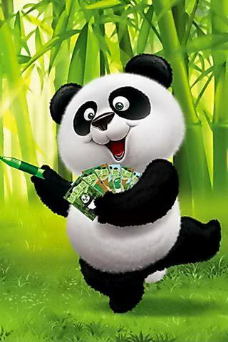 Küçük Panda