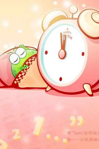 Cute Frog Cartoon, Alarm Clock