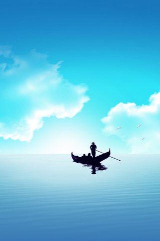 Sailing To Sky