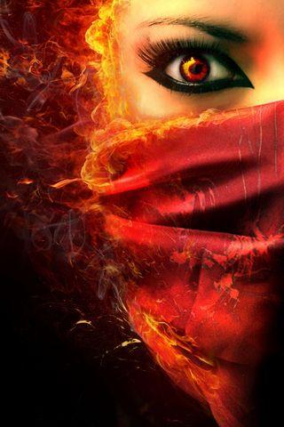 Ciemny ogień
