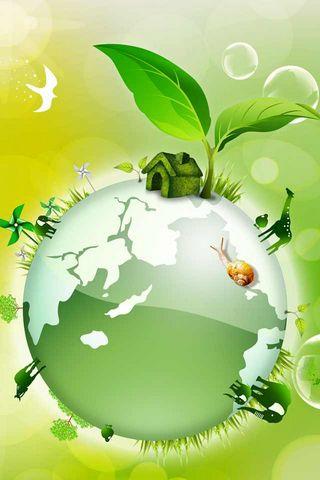 عالم أخضر