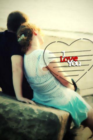사랑하는 커플
