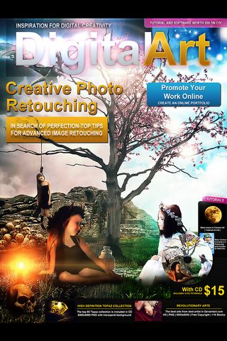 Cover Page : Digital Art (DC 79)