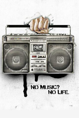 لا موسيقى-لا-الحياة