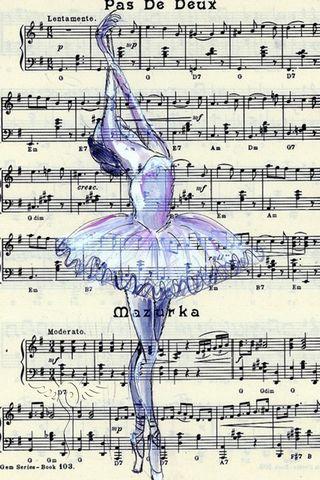 موسيقى