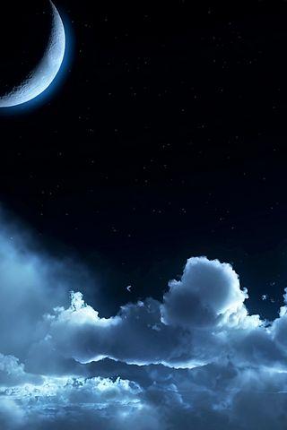 Lune nuageux