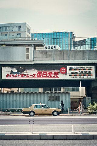 شيناغاوا