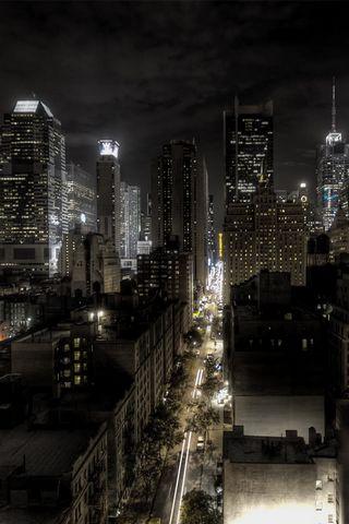 IPhone için Şehir Görüşü