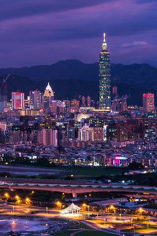 Observatório da Montanha Yaun, Taipei