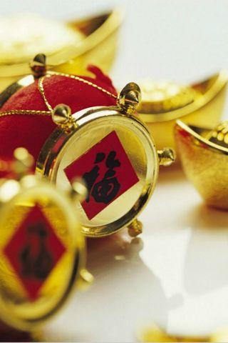 Chinese New Year 39