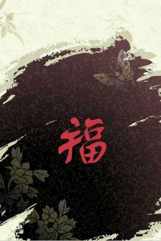 Chinese New Year 67