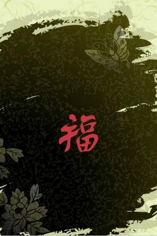 Chinese New Year 66