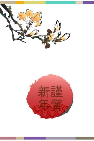 Chinese New Year 64