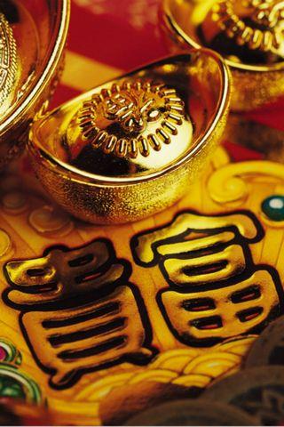 Chinese New Year 37