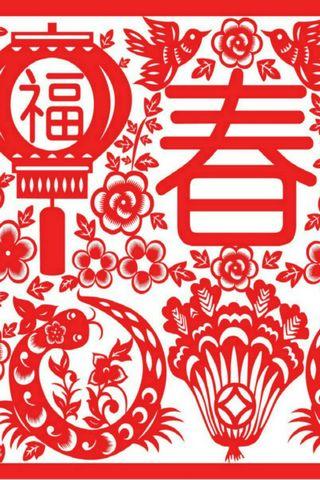 Tahun Baru Cina 3