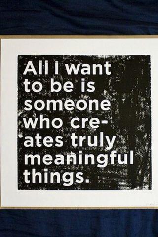 मैं बस इतना चाहता हूँ