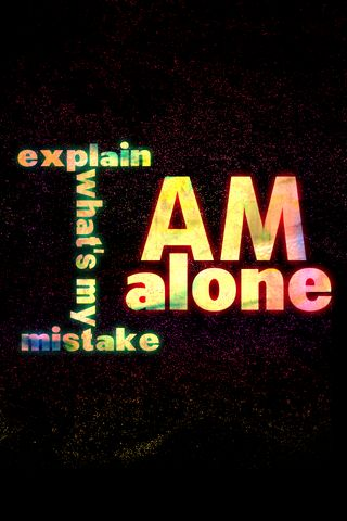 ฉันอยู่คนเดียว