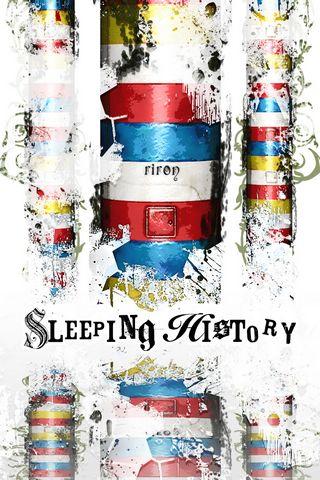 Sejarah tidur