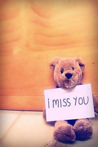 आपकी याद आती है