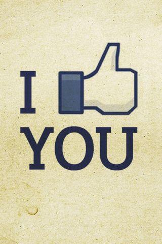 나는 너를 좋아해