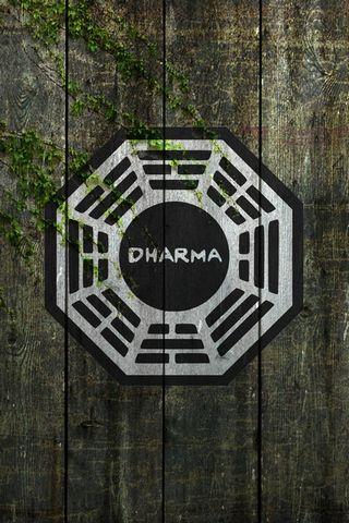 دارما = الدين