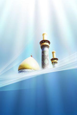 İslam
