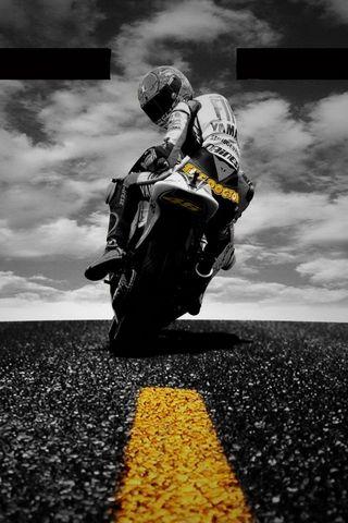 ลงถนน