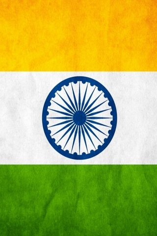 I5 India