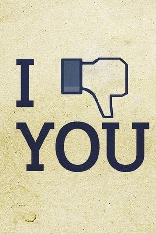 I Unlike You