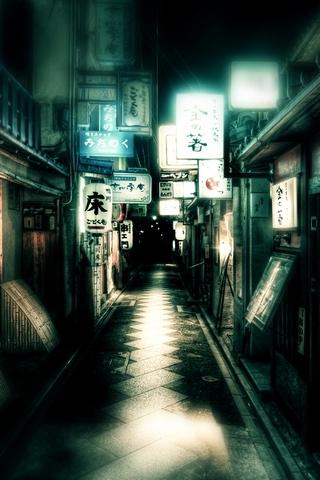 Japonya Kyoto Caddesi