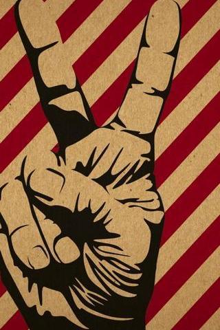 शांति हाथ