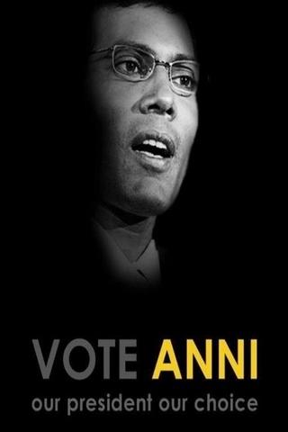 वोट दें अनी