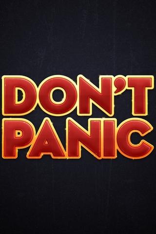 パニックにはならない
