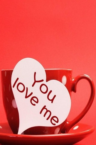 Ти любиш мене