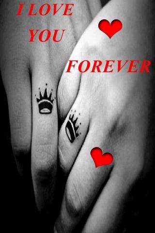 Я люблю тебе вічно