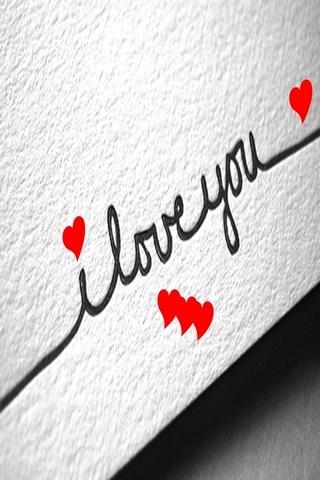 मैं तुमसे प्यार करता हूँ