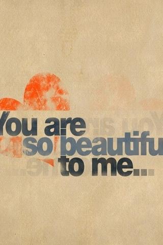 당신은 아름답다.