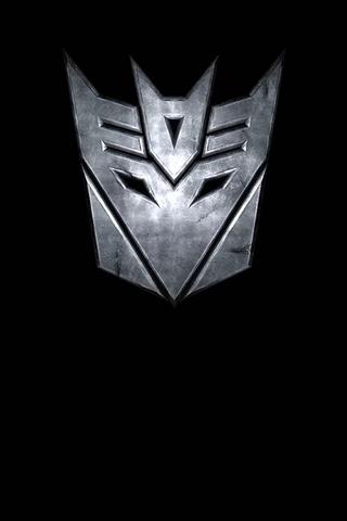 Decepticon-logo-steel