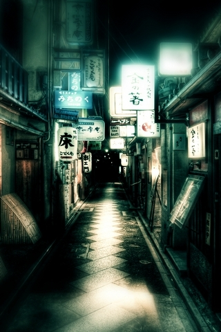 Япония Киото-стрит