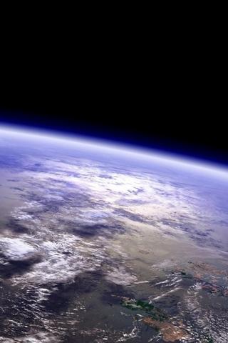 Tierra exterior