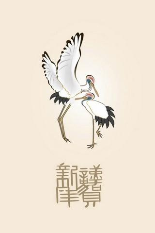 Chinese New Year 58