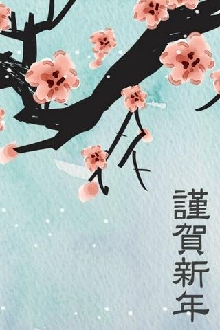 Tahun Baru Cina 56
