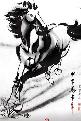 2014 Tahun Cina Kuda