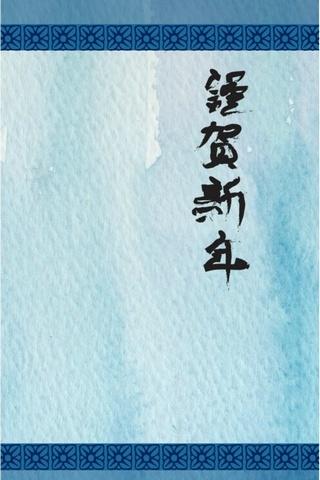 Tahun Baru Cina 55