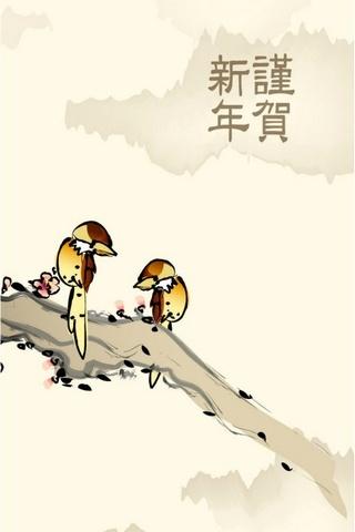 Chinese New Year 71