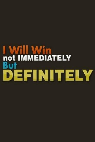 나는 이길거야 ... 정확하게