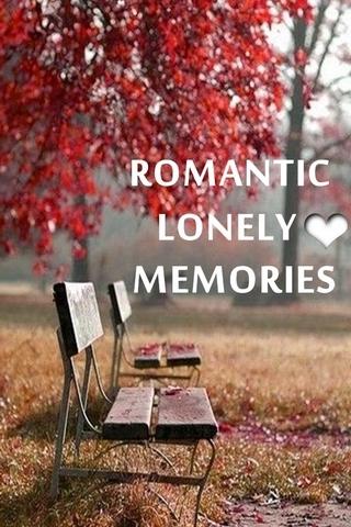 Романтические воспоминания