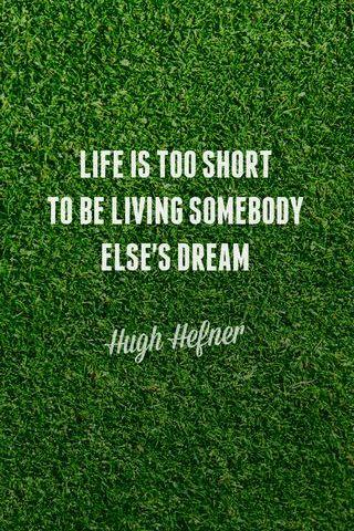 ชีวิตนั้นสั้น