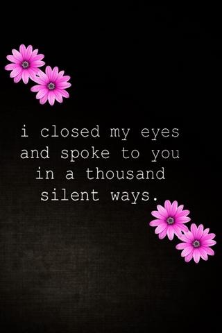 Я закрыл глаза