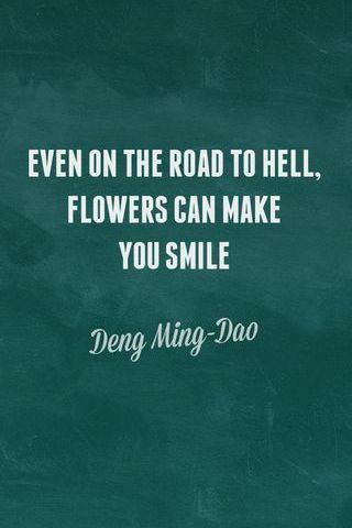 Посміхаюсь